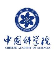 中国科学院工程热物理研究所技术合作