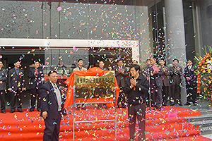 2003年发展