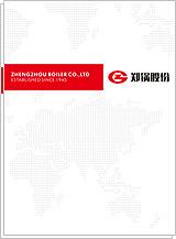 企业形象画册2